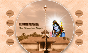 Perumparamba Temple